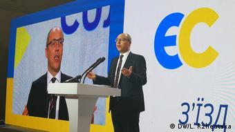 Партії ЄС передрікають участь у малочисельній опозиції. На фото: Андрій Парубій на партійному з'їзді 31 травня 2019 року