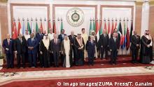 Saudi Arabien Gipfel der arabischen Liga in Mekka