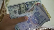 Ägypten US Dollar und ägyptische Pfund