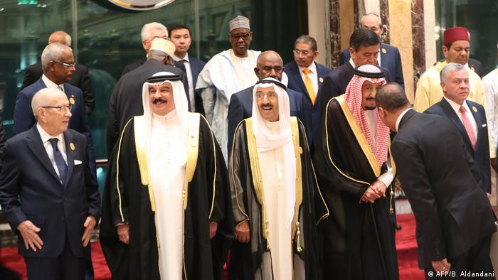 OIC participants in Mecca, Saudi Arabia