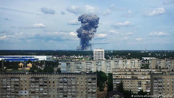 Russland Sprengstoff-Explosion in Dserschinsk (picture-alliance/dpa/Y. Sorokina)
