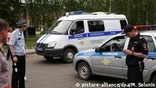 File photo: Police officers blocking a road in the Nizhny Novgorod region.