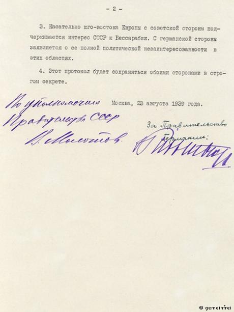 Секретний протокол до пакту Молотова-Ріббентропа, частина друга