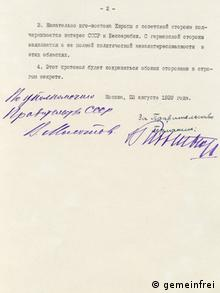Советский оригинал секретного дополнительного протокола. 2 страница