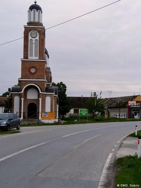 Bogojevo - malo selo za veliki šoping