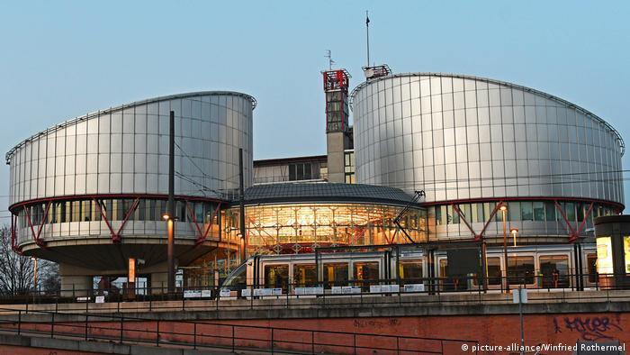 Здание Европейского суда по правам человека в Страсбурге (Страсбургского суда)