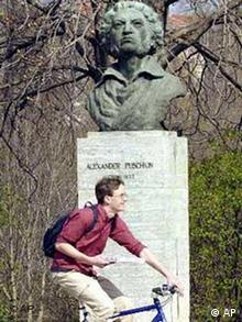 Памятник Пушкину в Веймаре