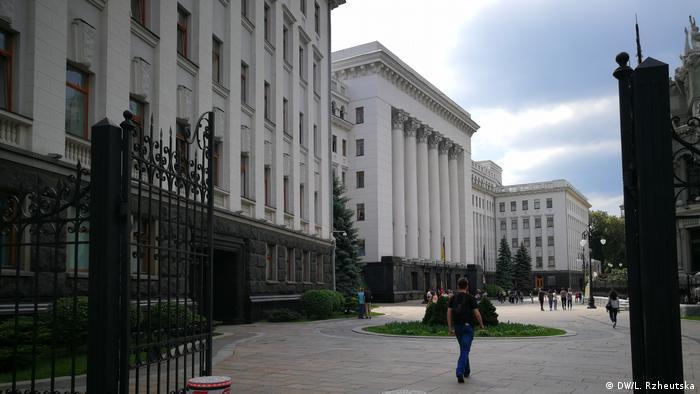 Офіс президента України у Києві