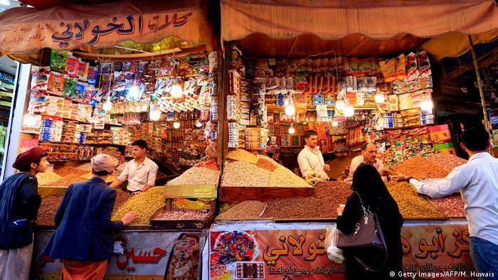 Eid al-Fitr im Jemen (Getty Images/AFP/M. Huwais)