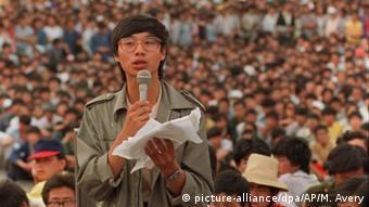 Peking 1989 Studentenproteste Pro Demokratie Wang Dan (picture-alliance/dpa/AP/M. Avery)