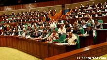 Bangladesch Parlamentsitzungen