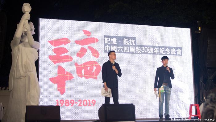 Taiwan Taipeh   Gedenken an Massaker von Tiananmen in Peking 1989