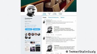 Скриншот аккаунта Сталингулаг в Twitter