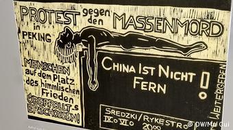 Deutschland Podiumsdiskussion der Havemann Stiftung: Reaktion in der DDR auf Tiananmen Massaker (DW/Mu Cui)