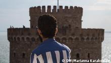 Griechenland Thessaloniki Düstere Zukunft für Flüchtlinge