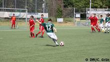 Fußball Nachwuchs DFB