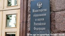 Russland Moskau Ministerium für Bildung und Wissenschaft