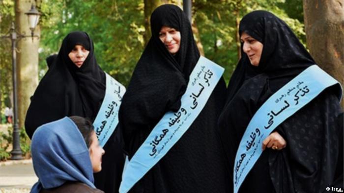 Iran Sittenpolizei