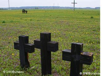 Българските граници като продължение на Стената