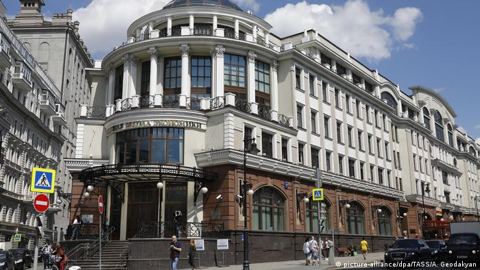 Здание Высшей школы экономики в Москве (фото из архива)