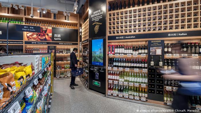 Aldi rośnie nie tylko w Europie, na zdjęciu pierwszy sklep sieci w Szanghaju