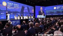 Russland Sankt Petersburg Wirtschaftsforum