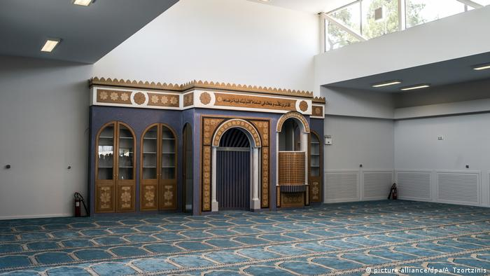The inside of Athens' first official mosque