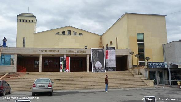 National Theater Pristina Flash-Galerie