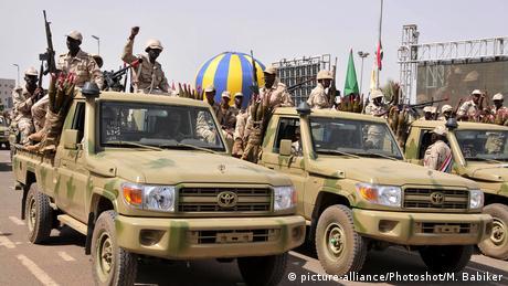 قوات الدعم السريع في السودان، أرشيف