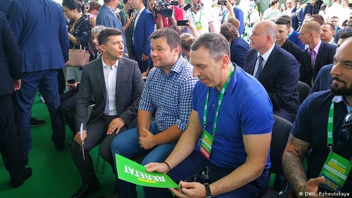 З'їзді партії Слуга народу в Києві