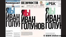 Screenshot www.vedomosti.ru | Ivan Golunov