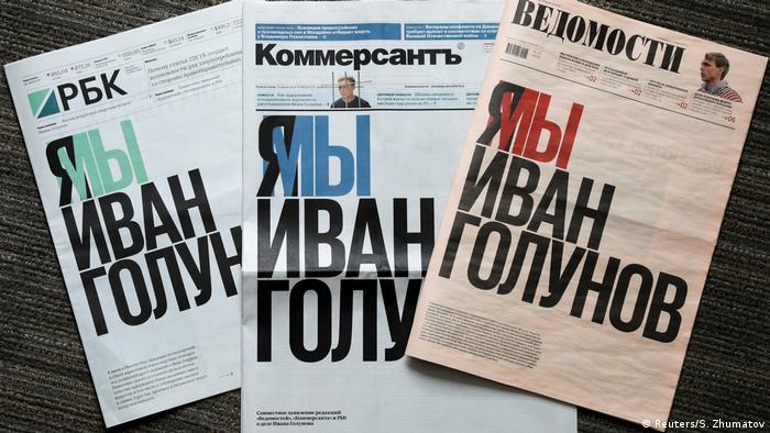 Newspapers covering Ivan Golunov's arrest