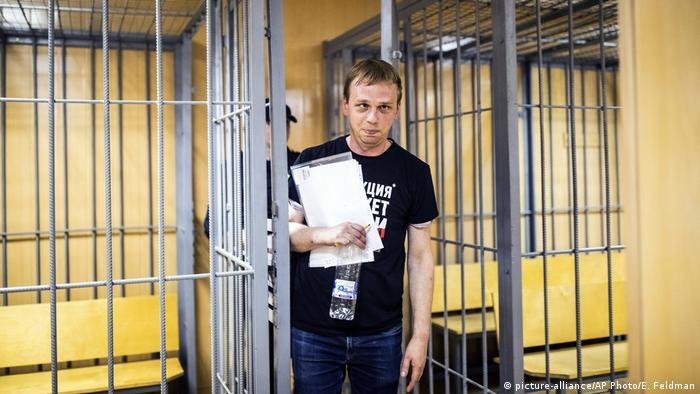 Ivan Golunov in a Russian courtroom