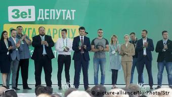 Съезд партии Слуга народа