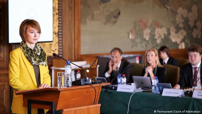 Замглавы МИД Украины Елена Зеркаль выступает в Гааге