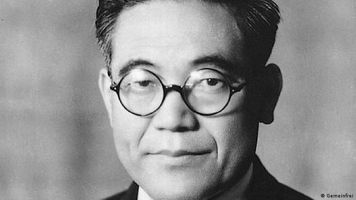 Kiichiro Toyoda (Gemeinfrei)