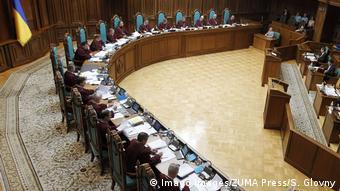 Зал заседаний Конституционного суда Украины