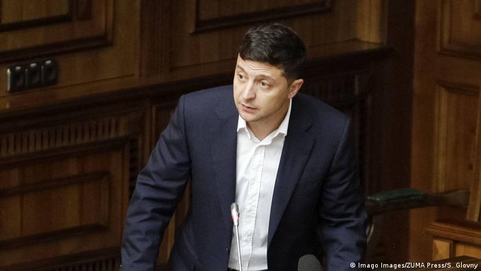 Зеленський призначив нового керівника ДУС