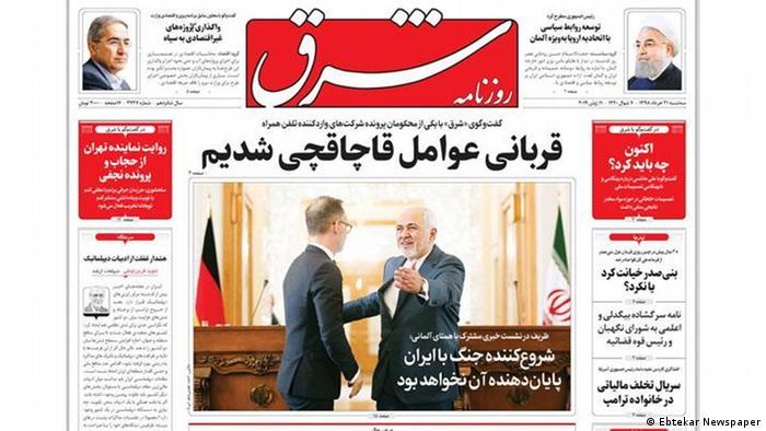 Berichterstattung der Reise des deutschen Außenministers Heiko Maas in den Iran