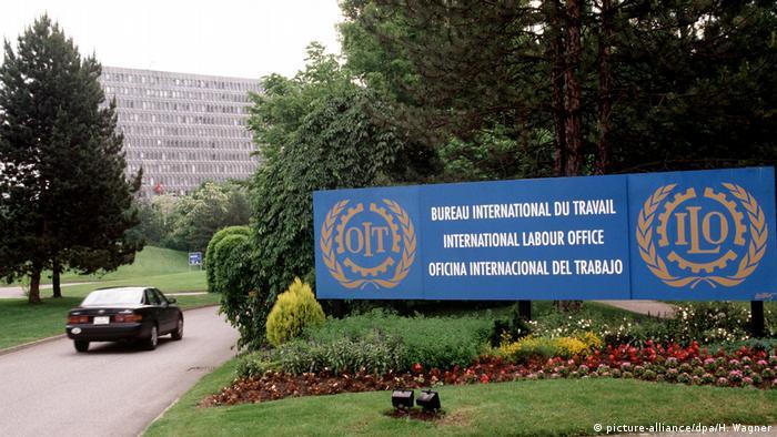 Uluslararası Çalışma Örgütü'nün (ILO) Cenevre'deki merkezi