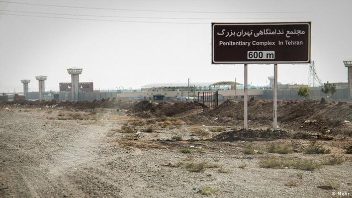 زندان فشافویه زیرمجموعه ندامتگاه مرکزی تهران بزرگ است
