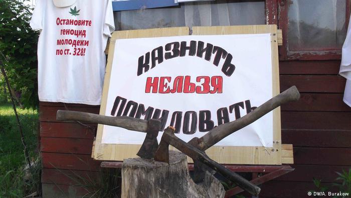 Weißrussland Mütter gegen unangemessene Strafen in Drogenkampf in Mogilew