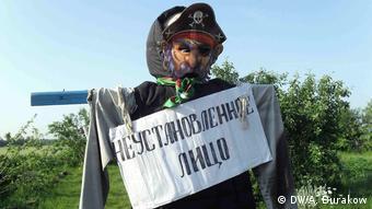 Неустановленное лицо - инсталляция, сооруженная голодающими активистками Движения матерей 328