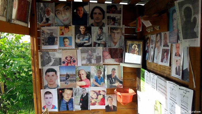 Портреты молодых белорусов, осужденных за наркопреступления на длительные сроки лишения свободы