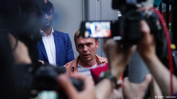 Iwan Golunow Russland Journalist (DW/O. Yakovlev)