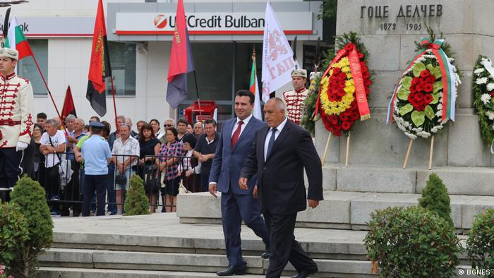 Бойко Борисов и Зоран Заев в Гоце Делчев