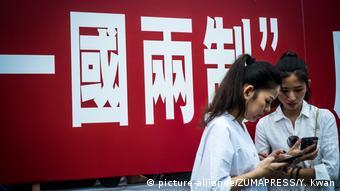 Archivbild: Hong Kong - Rally für Artikel 104 2016