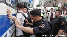 12.06.2019+++ Law enforcement officers detain a participant of a rally in support of Russian investigative journalist Ivan Golunov, who was detained by police, accused of drug offences and later freed from house arrest, in Moscow, Russia June 12, 2019. REUTERS/Shamil Zhumatov