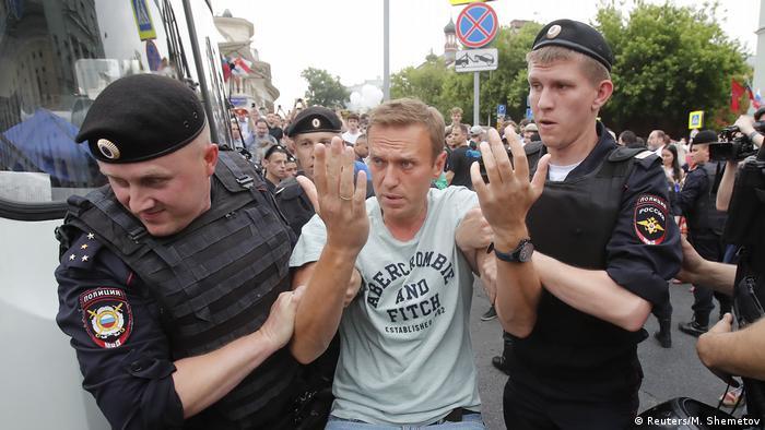 Задержание Алексея Навального на акции протеста в Москве, 12 июня 2019 г.