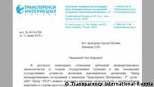 Auszug aus dem Brief von Transparency International-Russia Saint-Petersburg an die Moskauer Staatsanwaltschaft